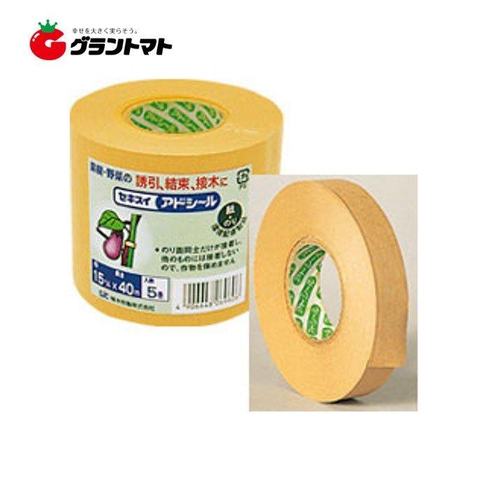 アドシール 紙タイプ 15mm×40m 箱売り(5個×48セット) 誘引テープ セキスイ 積水樹脂