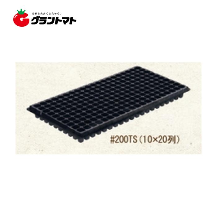 プラグトレー 手植用 200穴 100枚 育苗用トレー