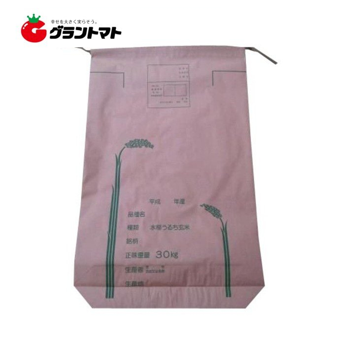 稲穂表示付 米袋85g 100枚セット (玄米30kg用)
