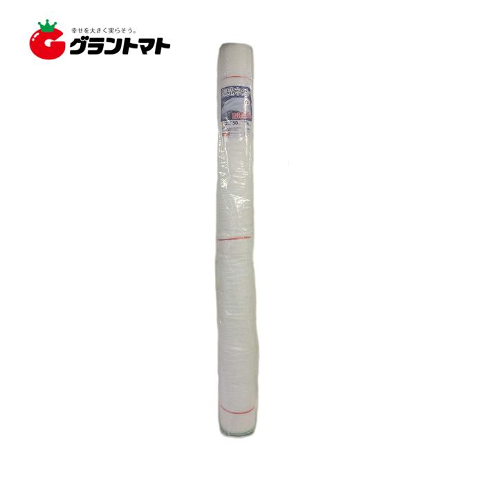 遮光ネット 白 2m×50m 遮光率50% 農園芸用日よけシート シンセイ