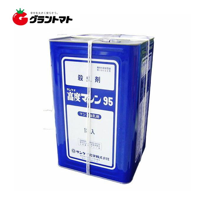 SK高度マシン95 (マシン油) 18L 樹木用殺虫剤 農薬 サンケイ化学