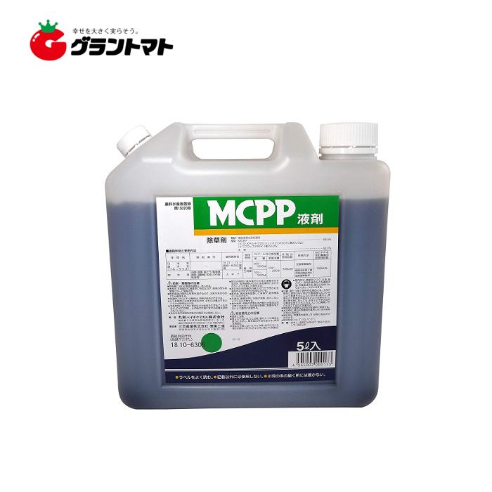 MCPP液剤 5L 箱売り4本入り スギナやクローバーに効く芝用除草剤 農薬 丸和バイオケミカル【取寄商品】