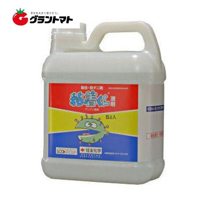 粘着くん液剤 5L 害虫捕縛剤 農薬 住友化学【取寄商品】