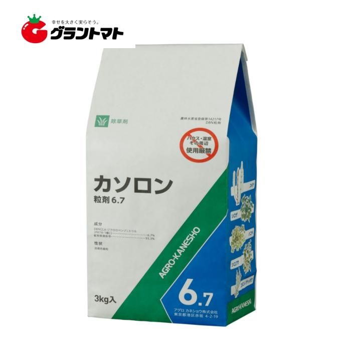 除草剤 粒剤 カソロン粒剤 雑草 スギナ 水田 果樹 樹木 6.7% 農業 箱売り 売店 3kg 雑地用除草剤 ついに再販開始 8袋入り アグロカネショウ