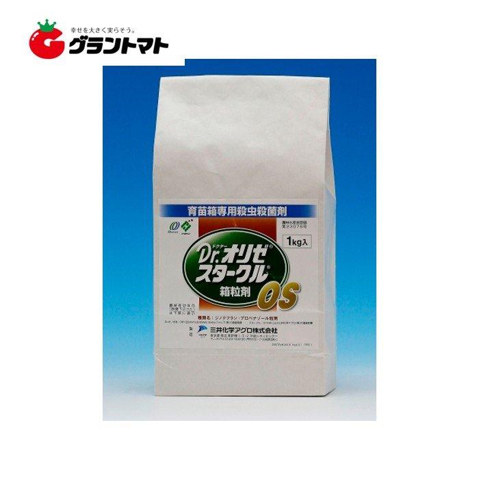 Dr.オリゼスタークル箱粒剤OS 1kg 水稲用殺菌剤 Meiji Seika ファルマ【取寄商品】