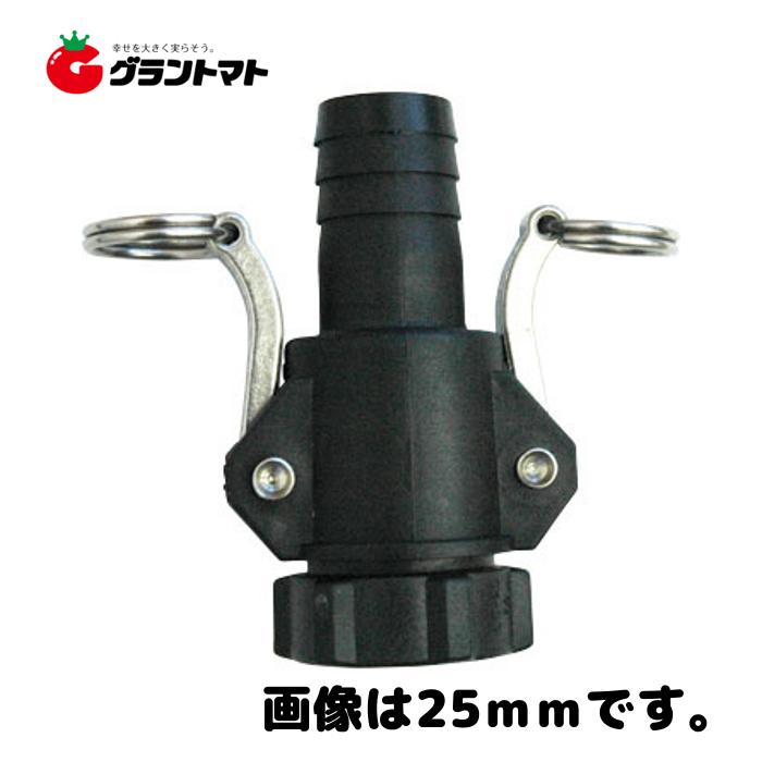 ワンタッチカップリングクミ 80mm 樹脂製 エンジンポンプ用接続部品 工進【取寄商品】