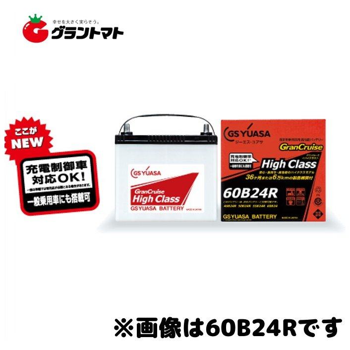 バッテリー GHC 40B19L グランクルーズハイクラス クルマ用バッテリー GSユアサ