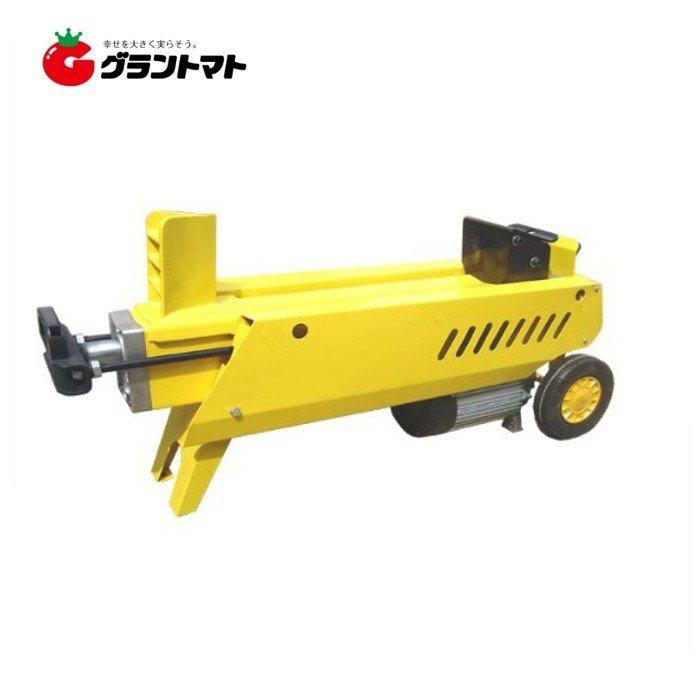 油圧式電動薪割機 WS7T パワー7t 薪割り機 シンセイ 【メーカー直送】【送料別途発生】