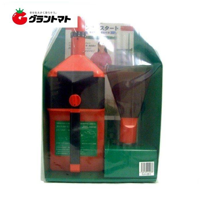 サンパースタート 育苗箱専用農薬散布器 ヤマト農磁
