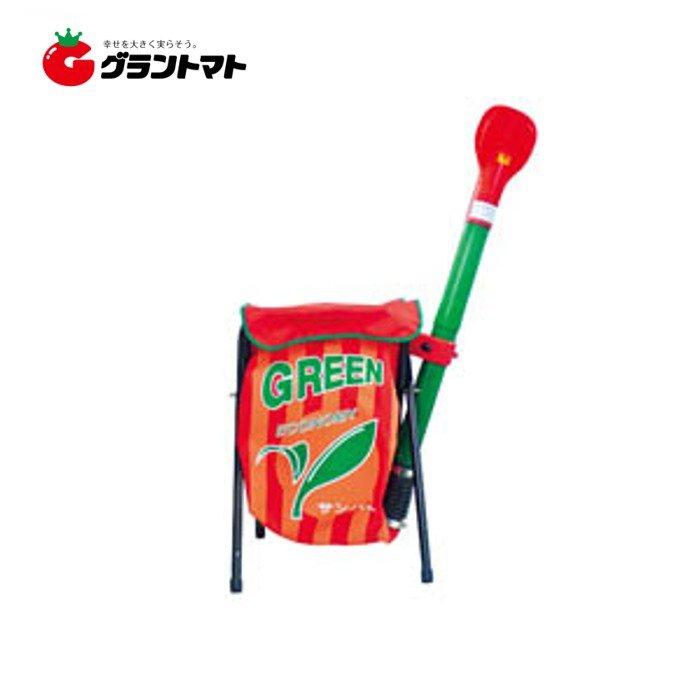グリーンサンパーエコノミー 軽量タイプの肥料散布機 容量20kg~25kg ヤマト農磁