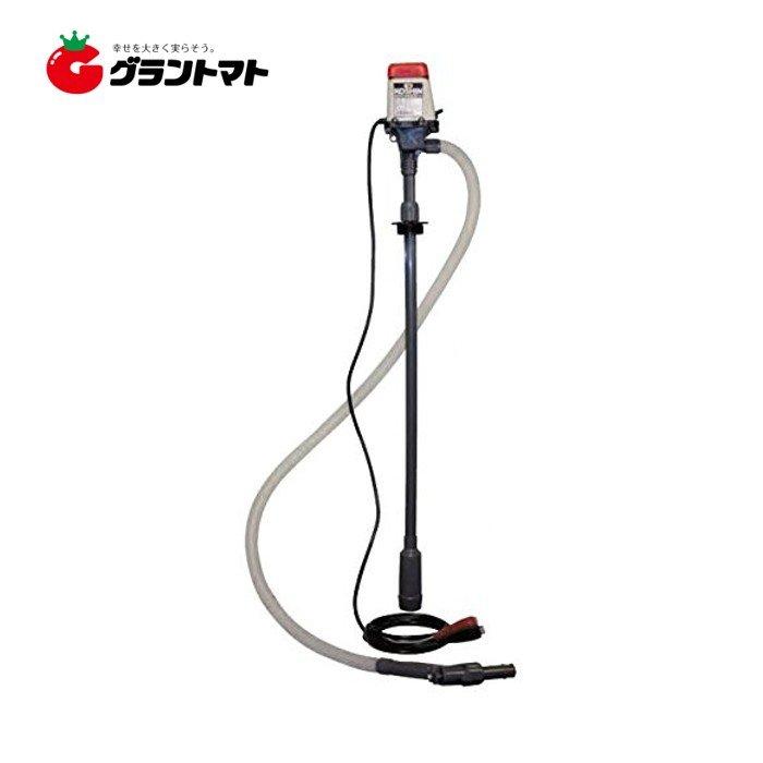 ラクオート FP-2512 灯油・軽油専用電動ポンプ 工進【取寄商品】