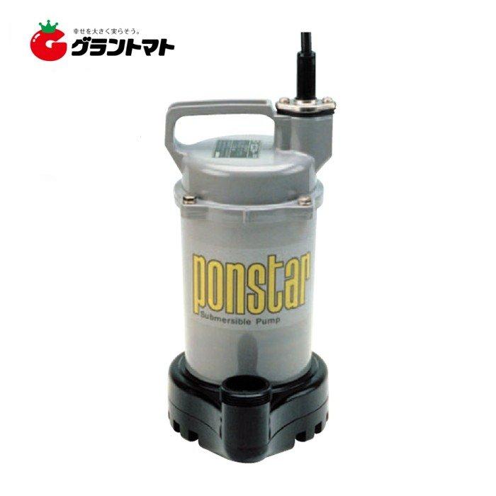ポンスター PSK-53210 32mm 簡易汚物・汚水用水中ポンプ 50Hz(東日本用) 工進