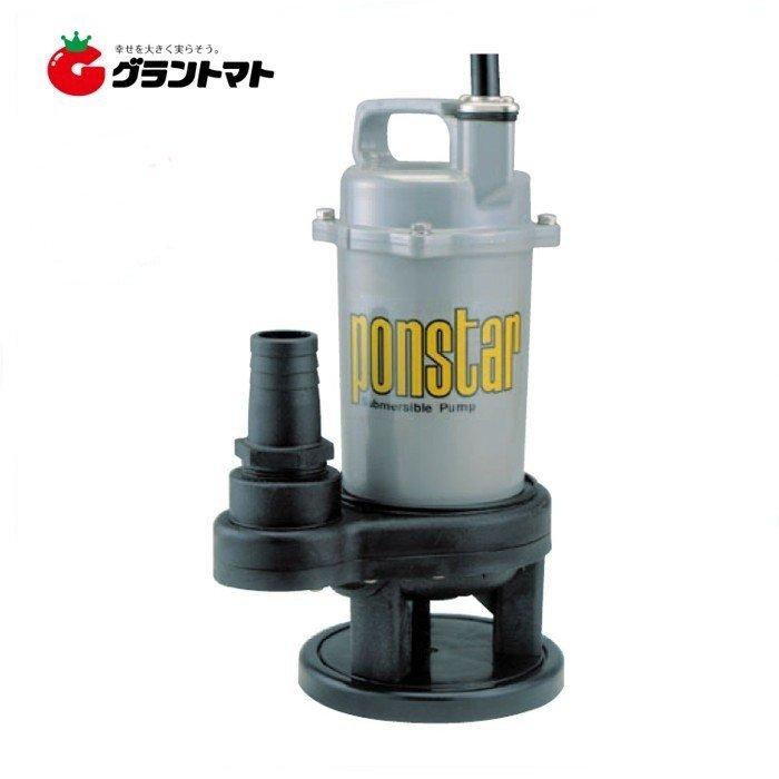 ポンスター PSK-540X 40mm 汚物用水中ポンプ 50Hz(東日本用) 工進