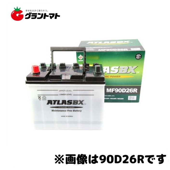 ATLASBX MF 95D26L オープンベント型 国産車バッテリー Dynamic Power AT アトラス