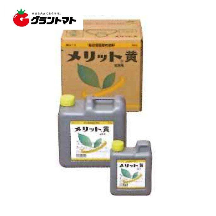 メリット黄 20kg 葉面散布肥料 液体 3-7-6(結実用) 生科研