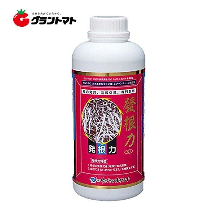 発根力 2L 箱売り9本入り 根の再生と発根促進専門剤 サングリーンオリエント 【取寄商品】