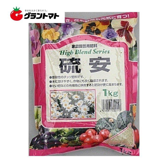 硫安 1kg 限定タイムセール 21.0% 家庭園芸用肥料 あかぎ園芸 通販 激安◆