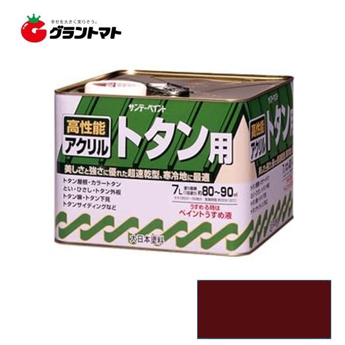 アクリル トタン用 7L 赤さび 屋外トタン用塗料 サンデーペイント