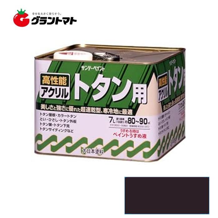 アクリル トタン用 7L こげ茶 屋外トタン用塗料 サンデーペイント