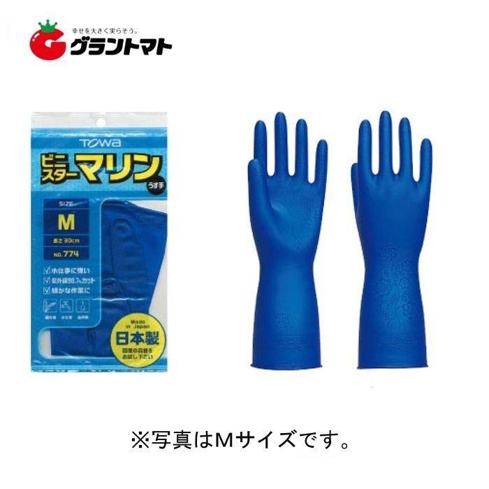 ビニスターマリン No.774 Lサイズ 箱売り240双入り 塩化ビニル薄手手袋 東和コーポレーション