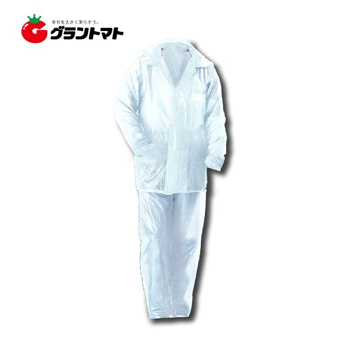 買い取り #150クリアスーツ ホワイト LLサイズ 1着でも送料無料 レインコート トオケミ