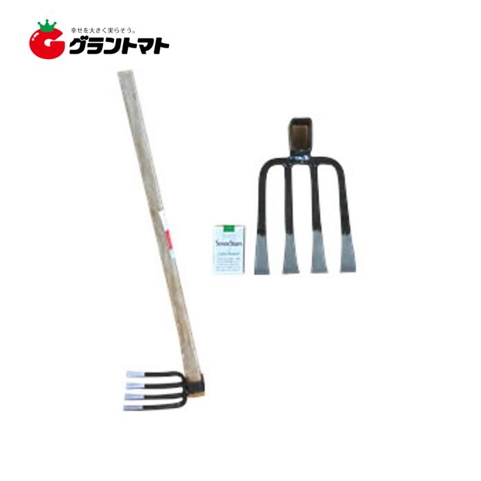四本万能鍬(小) 鉄製 永井のくわ