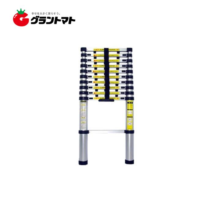 アルミNew伸縮はしご 11段 ASH-320N アルミス【取寄商品】