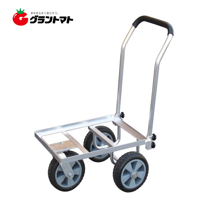 アルミ三輪キャリー AK3-48NK ノーパンクタイヤ ハウスカー アルミス【取寄商品】