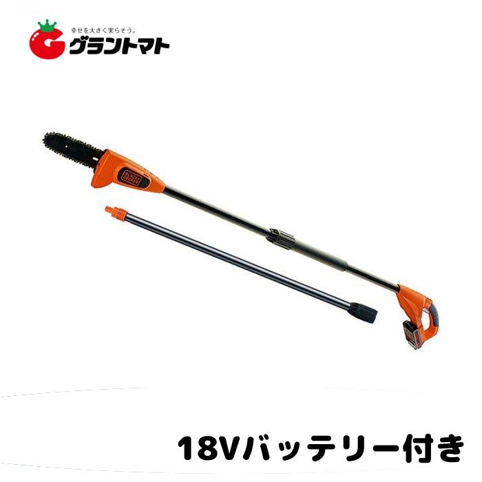 高枝ポールチェーンソー GPC1840LN バッテリー4.0Ah付き 2.9m 高枝切り電動チェーンソー BLACK+DECKER