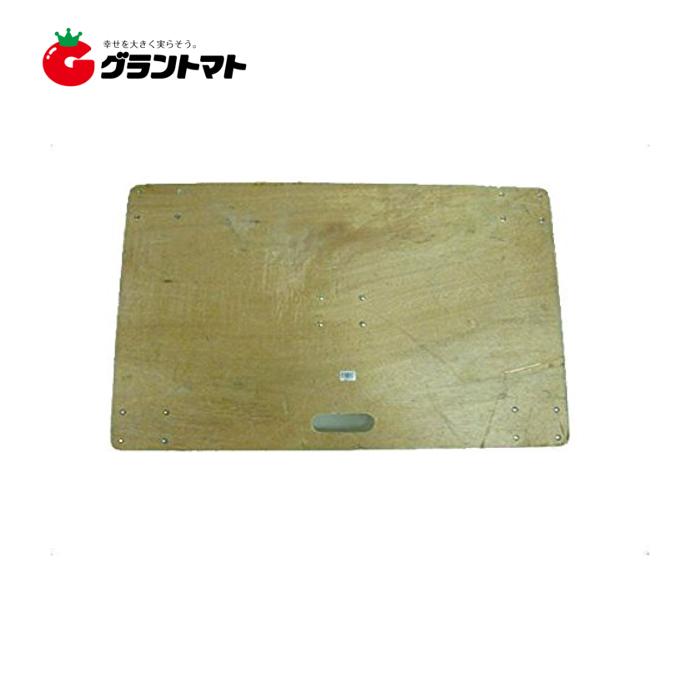 木製平台 900×600 2個セット シンセイ【取寄商品】