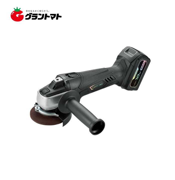 電動ディスクグラインダー DGR-180LiA 18V充電式 EM 高儀【取寄商品】