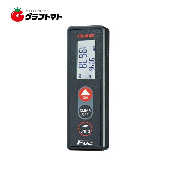 タジマF02 ブラック LKT-F02BK タジマレーザー距離計 単4アルカリ電池2本付【取寄商品】