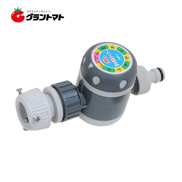 散水簡易タイマー SST-1 藤原産業 再再販 セフティ-3 国内即発送