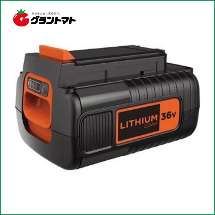36V2.0Ah バッテリー【BL2036】【リチウム電池】【取寄商品】
