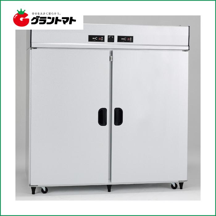 玄米・野菜低温二温貯蔵 TWY-1700L 7俵 14袋用(30kg)×2室 アルインコ ※設置についてのアンケートあり※【メーカー直送】