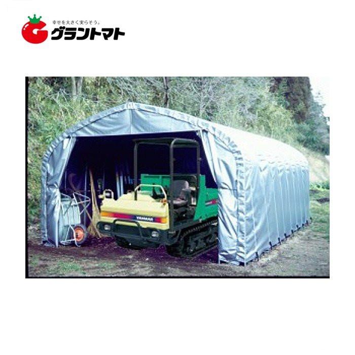 パイプ車庫 乗用車用 3056U GR 南栄工業【取寄商品】