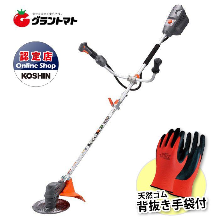 充電式草刈機 36V SBC-3650 バッテリー・充電器付き 電動刈払機 スマートコーシン 工進