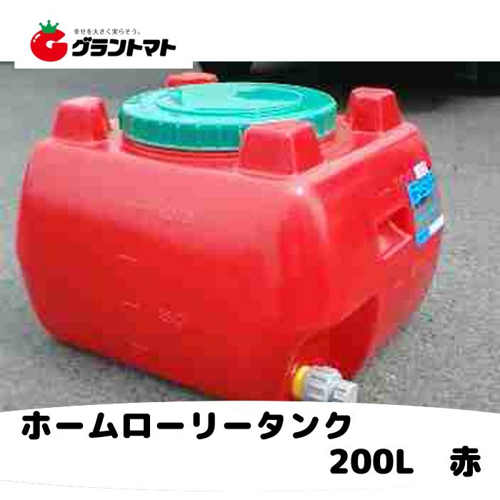 「ホームローリー  トマトタンク」の画像検索結果