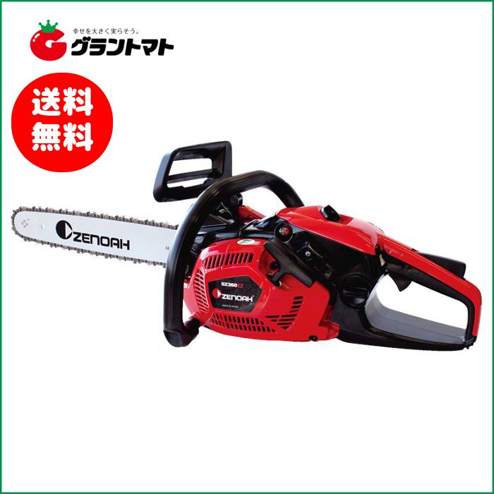チェーンソー GZ360EZ-25P16 16インチ【排気量35.2cc 重量3.7kg】
