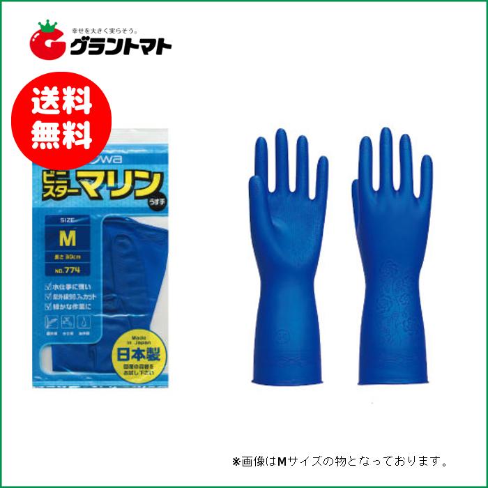 ビニスターマリン Mサイズ 1ケース(240双入り)塩化ビニル薄手手袋