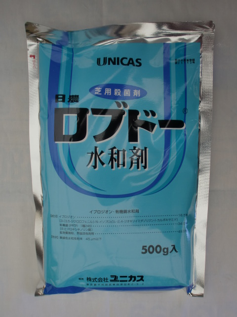 売店 ロブドー水和剤 500g 殺菌剤 最新 1ケース 20袋入