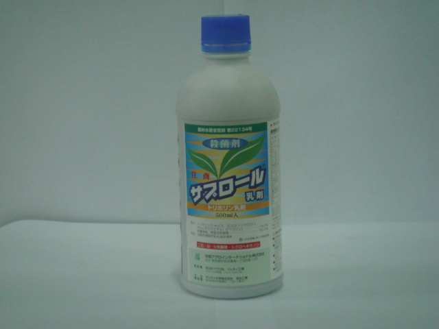 サプロール乳剤 定番の人気シリーズPOINT ポイント 入荷 500ml 激安通販ショッピング 殺菌剤
