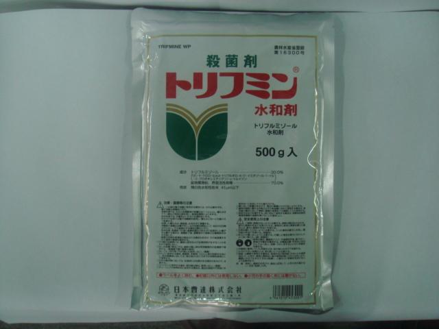 爆買い送料無料 トリフミン水和剤 返品送料無料 500g 殺菌剤