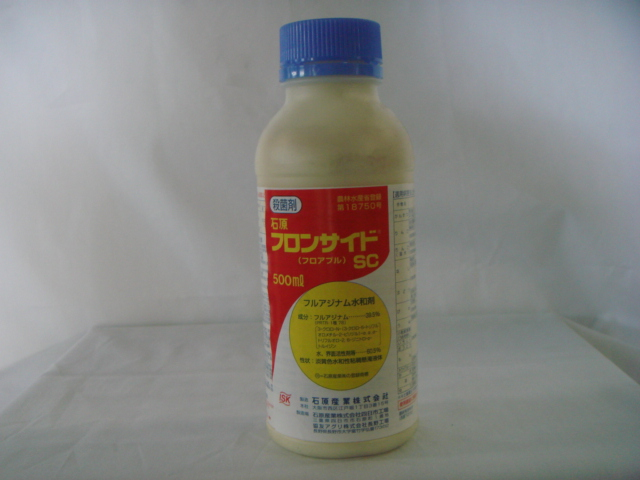 フロンサイドSC ディスカウント 500ml 殺菌剤 おトク