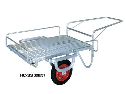昭和 HC-3S (2輪車) アルミ台車 アルミ二輪車 アルミキャリー 運搬車 【底板付】 【150キロ積載】 【メーカー直送・代引不可】