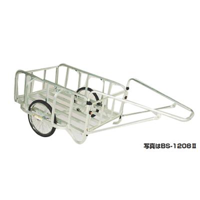 【個人宅配送不可】ハラックス BS-1208-2 リヤカー 運搬車 【輪太郎】 【最大積載量150キロ】 【メーカー直送・代引不可】