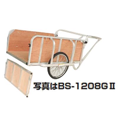 ハラックス BS-1208G-2 リヤカー 運搬車 輪太郎 【最大積載量150キロ】 【合板パネル付(6mm厚)】 【メーカー直送・代引不可】