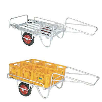 ハラックス BS-1108 リヤカー 運搬車 輪太郎 【最大積載量120キロ】 【万能タイプ】 【エアータイヤ】 【メーカー直送・代引不可】