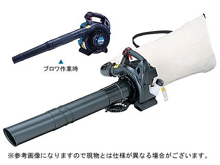 【マキタ】【4サイクルエンジン式】ブロワー・ブロアー EUB4250【手持ち式】【バキューム装置付き】