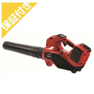 【プレミア保証付き】ゼノア 充電式ブロワー BHB250P (バッテリー・充電器別売り)